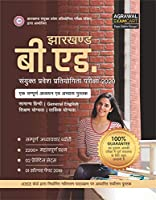 Jharkhand B.Ed. Combined Entrance Exam 2020 Complete Guide Book - Hindi