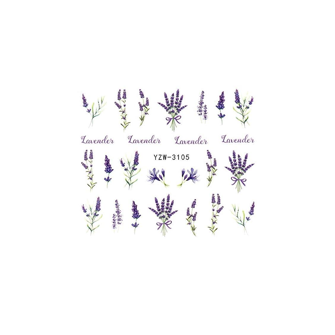メンター市場フィードウォーターネイルシール ラベンダーハーブシール【YZW-3105】フラワー ネイル 花柄 花束ネイル ネイルアート