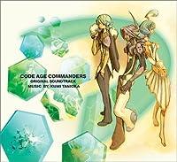 Code Age Commanders by Code Age Commanders (2005-10-19)