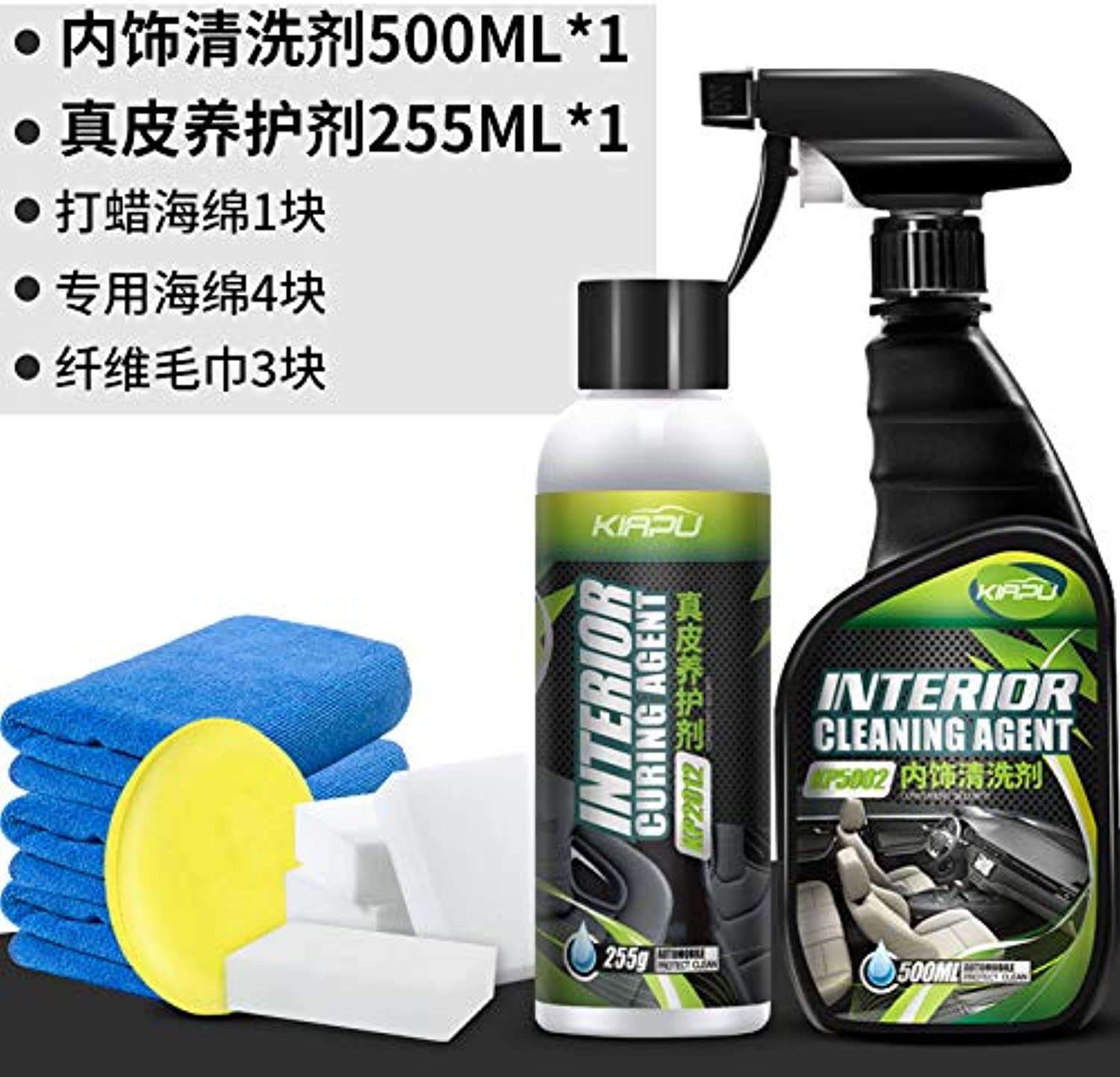 Car seat Upholstery Leather Cleaning Agent Strong decontamination Foam Cleaning Artifact Ceiling Disposable Belt
