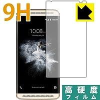 PDA工房 ZTE AXON 7 mini 9H高硬度[光沢] 保護 フィルム 日本製