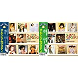 ゴールデン・ヒット・ポップス CD2枚組(収納ケース付)セット