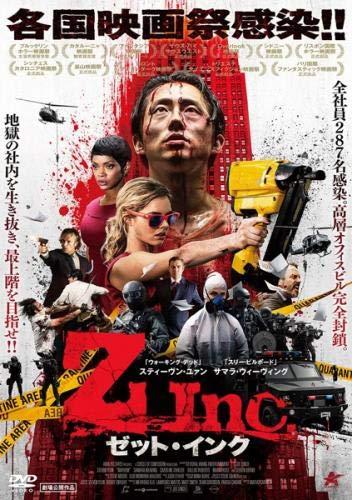 Z.Inc ゼット・インク 【レンタル落ち】