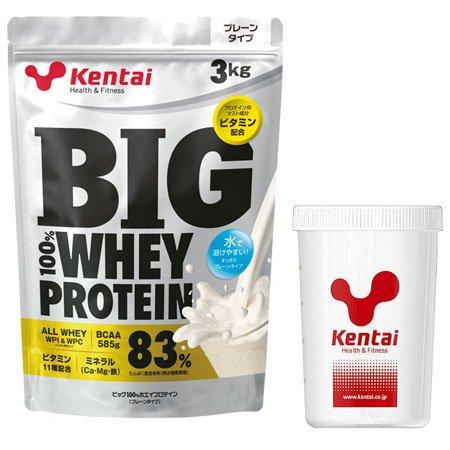 Kentai(ケンタイ) BIG100%ホエイプロテイン(プレーン)+Kentaiプロテインシェーカーセット K320-K005