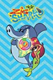 Zig and Sharko Notebook: Zig and Sharko Notebook White Paper Blank Journal with Black Cover Medium Size 6'' x 9'' with 110 Pages Makes A Wonderful Gifts For Love Ones