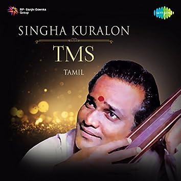 Singha Kuralon TMS
