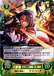 ファイアーエムブレム0/ブースターパック第9弾/B09-095 R 穏静の剣使い ツイハーク