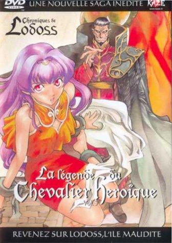 Chroniques de la guerre de Lodoss - La légende du chevalier héroïque - Volume 5 - 4 épisodes VOSTF