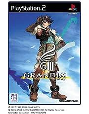 グランディアIII