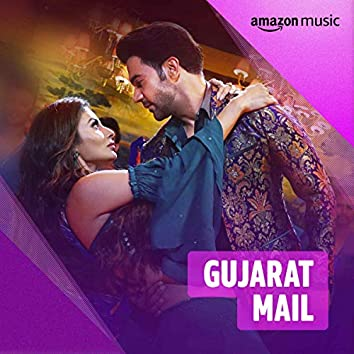 Gujarat Mail