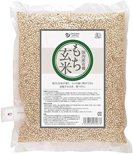 無添加 国内産 有機 もち玄米 1kg★ レターパック赤 ★ 有機JAS認定商品・粘りと甘みがあり、コシの強いお餅ができます。