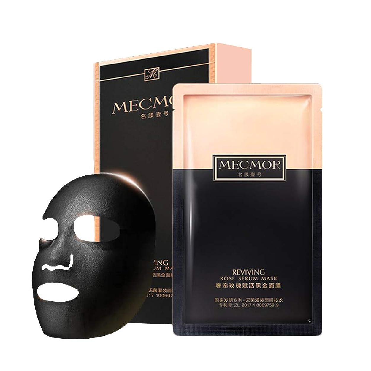 別れる連想百科事典MECMORローズブラックゴールドマスク、化学添加物なしエッセンスホワイトニング、引き締め肌、アンチエイジング
