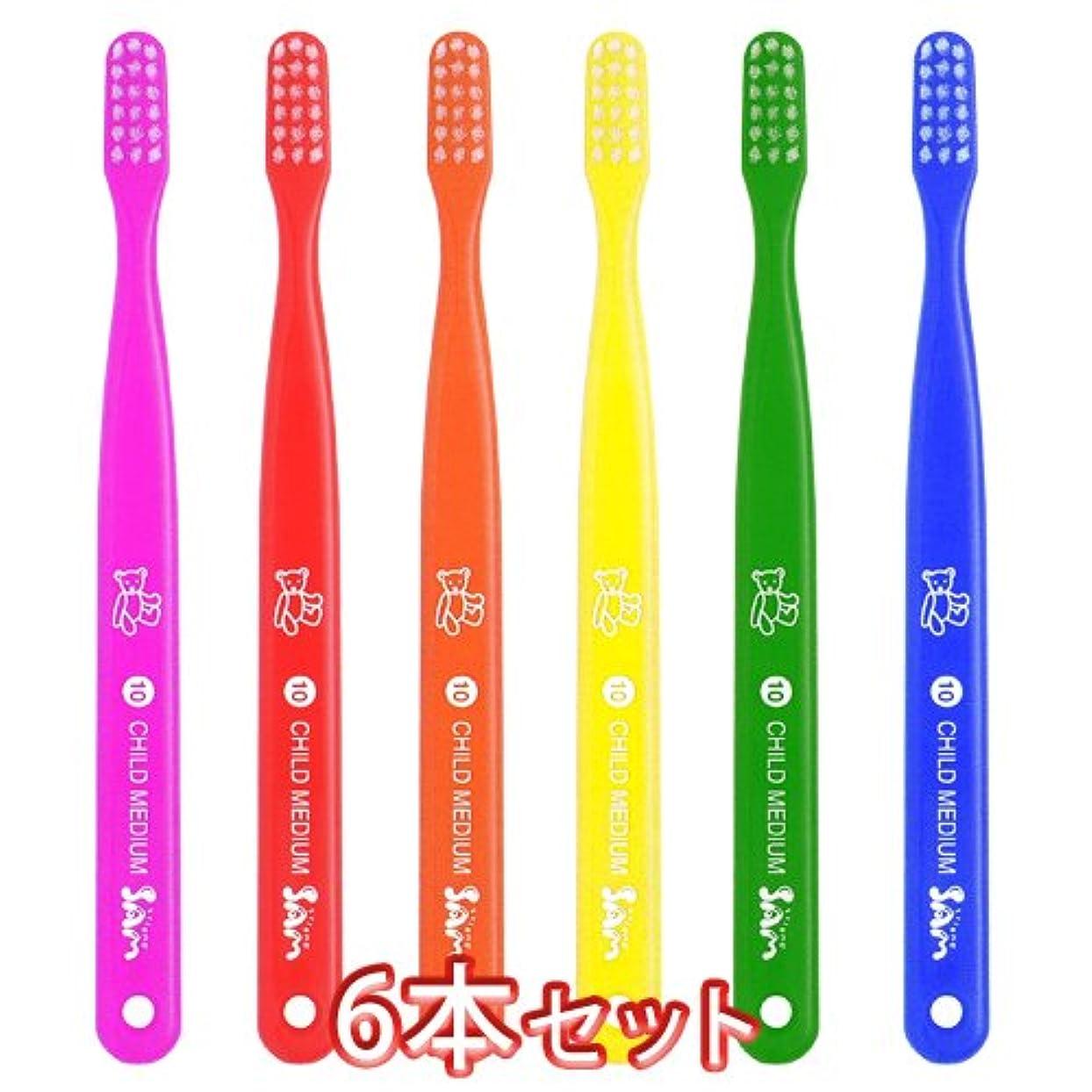 傾向がありますバット在庫サムフレンド ベーシック 歯ブラシ × 6本 アソート (10)