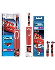 Oral-B Çocuklar Için Şarj Edilebilir Diş Fırcası + 2'Li Yedek Başlık, Cars