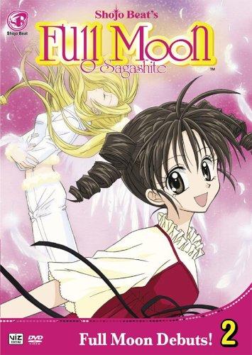 Full Moon, Vol. 2 - Full Moon Debuts!