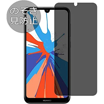 Synvy Privacy Screen Protector Film for Huawei Y9 2019 Not Tempered Glass Enjoy 9 Plus Anti Spy Protective Protectors