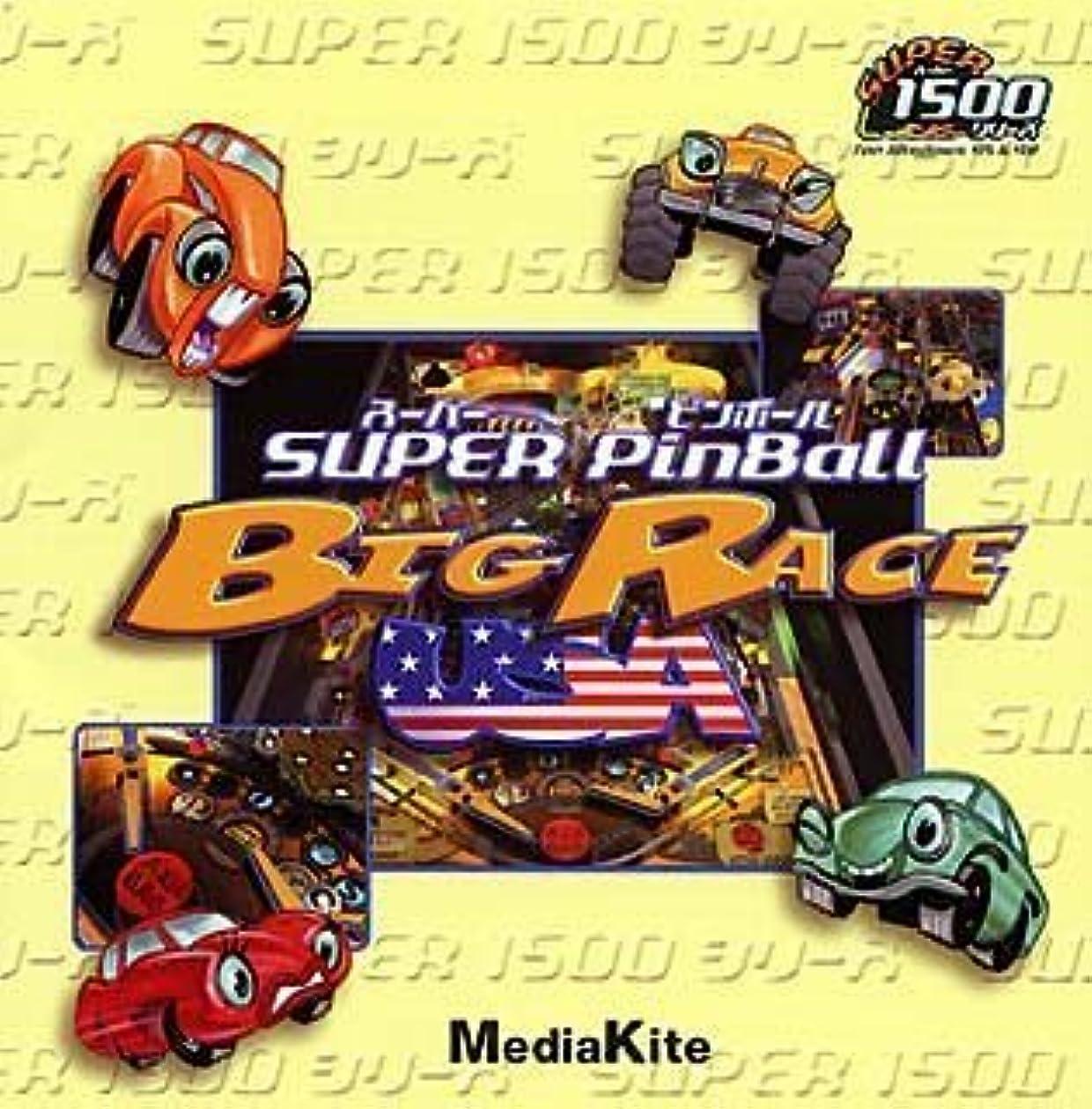 戸棚想起エーカーSuper1500 スーパーピンボール ~Big Race USA~