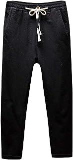 Hattfart Men's Summer Fashion Casual Harem Pants Word Printing Pathwork Long Pants Workout Joggers