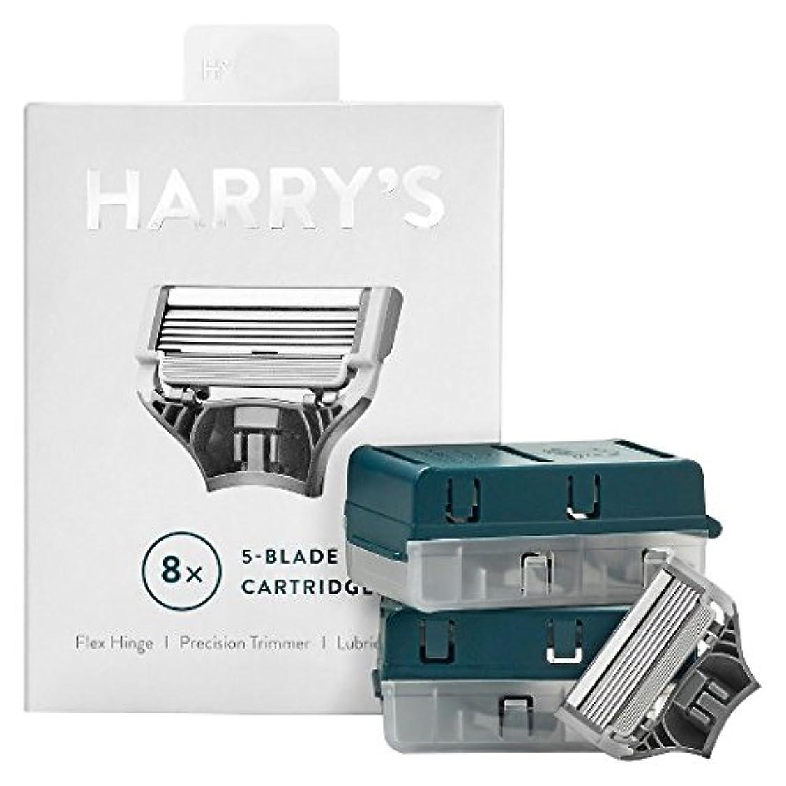 船上匹敵します路地Harry's Men's Razor Blade Refills 8ct ハリー メンズカミソリブレード、替刃8個 [並行輸入品]