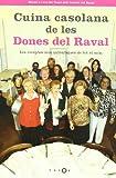 Cuina casolana de les Dones del Raval.: Les receptes més autèntiques de tot el món (SALSA)