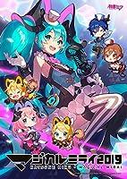 【Amazon.co.jp限定】初音ミク「マジカルミライ 2019」 [2Blu-ray + 豪華ブック] (初回限定盤) (Amazon.co.jp...