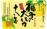柚子の大バカ 18年 720ml