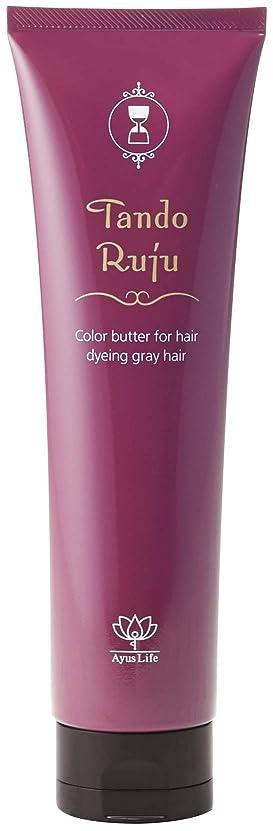 排気珍しい気楽なタンドルージュ 白髪専用 カラーバタートリートメント ダークグレー ジアミン不使用