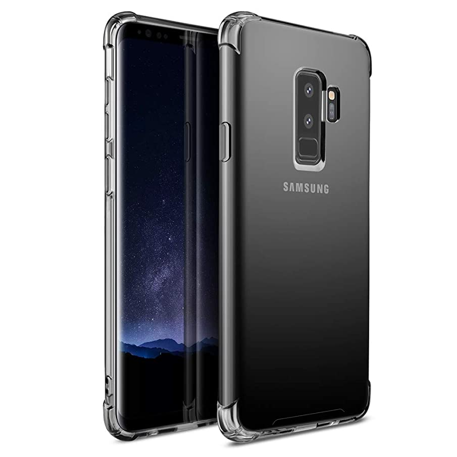 Phone Case Compatible Samsung Galaxy S9 Plus, Slim Fit Premium Hybrid Shock Absorbing & Scratch Resistant TPU Bumper Clear Case Cover Compatible Galaxy S9 Plus, x1