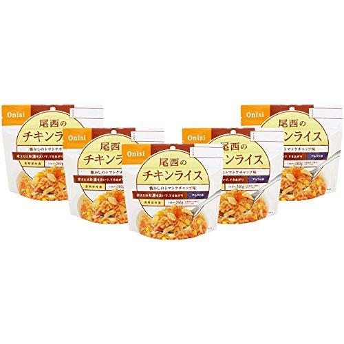尾西食品 アルファ米 チキンライス 1食分 SE 100g [0270]