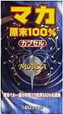 マカ源末100%(160カプセル)