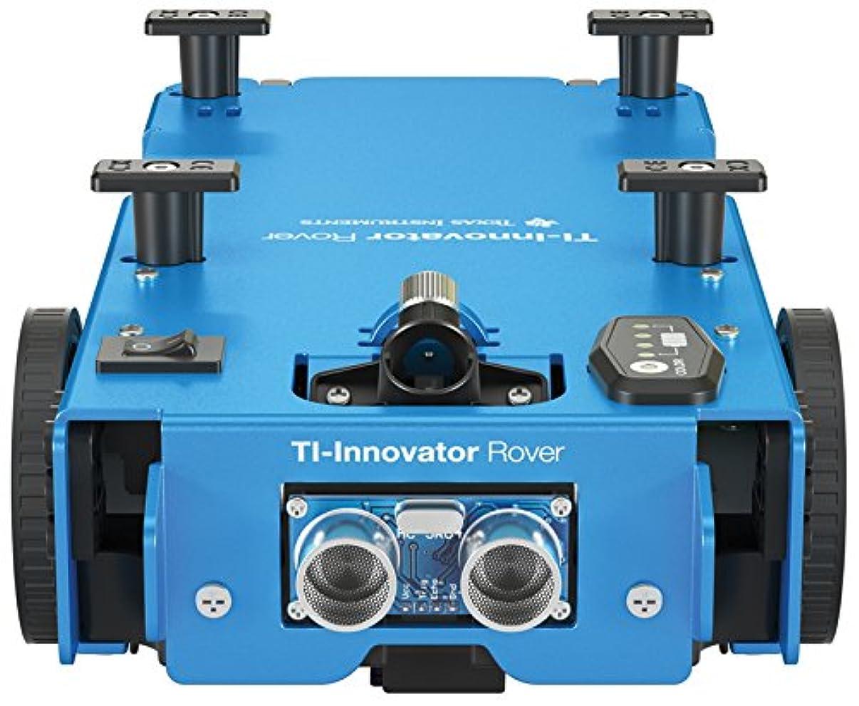 Texas Instruments STEMRV/PWB/8L1/A TI-Innovator Rover Calculator Blue