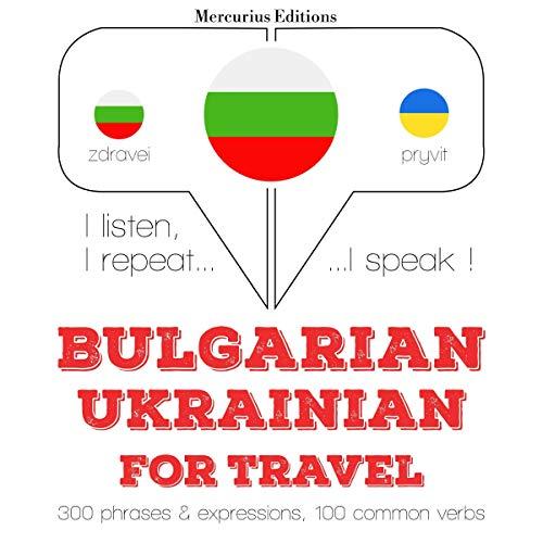 Bulgarian - Ukrainian. For travel cover art