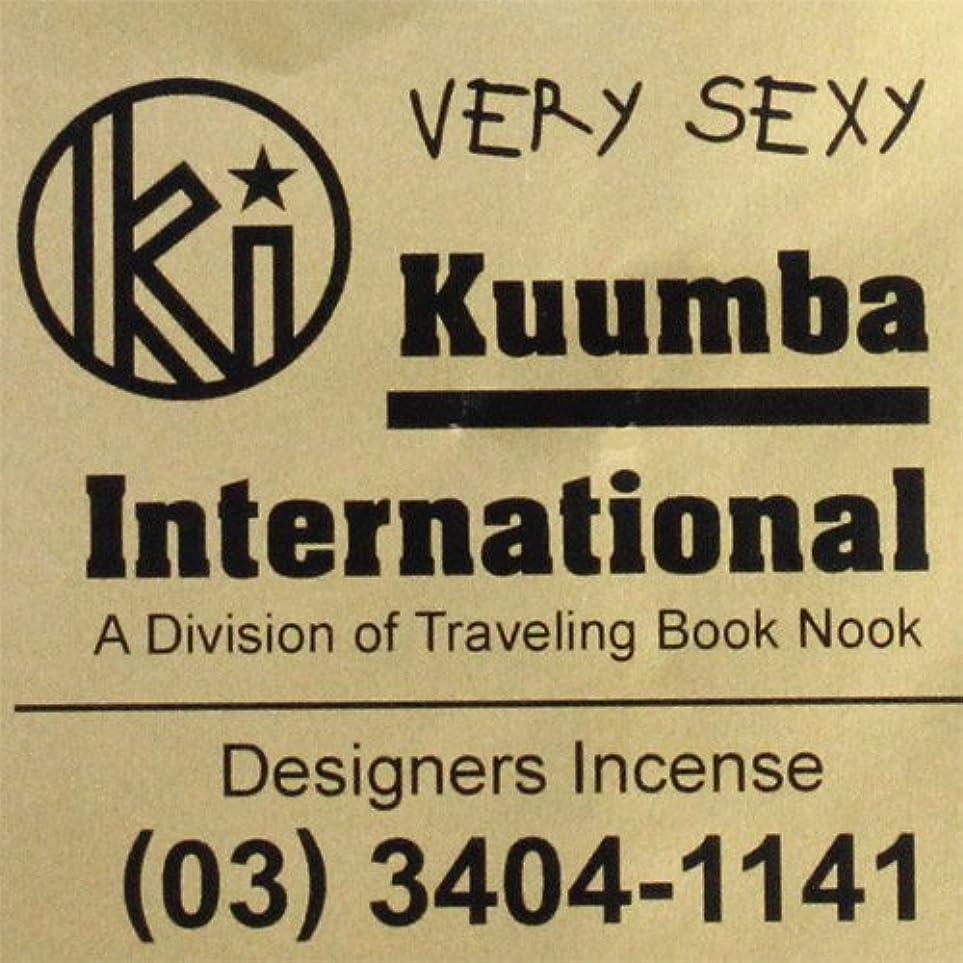 乳白次嘆くKUUMBA / クンバ『incense』(VERY SEXY) (Regular size)