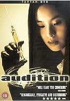 Ôdishon [DVD]