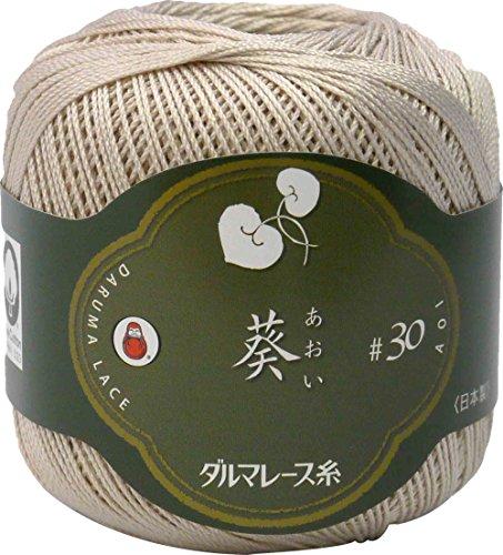 DARUMA レース糸 葵 レース糸 #30 Col.3 ベージュ 系 25g 約145m 3玉セット 01-2370