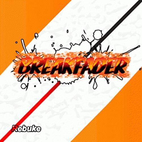 Breakfader