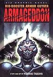 Bio Booster Armor Guyver, Volume 7: Armageddon (Viz Graphic Novel)