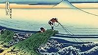 富嶽三十六景 パズル 500ピース 浮世絵 大幅 ジグソーパズル 完成寸法 52×38㎝
