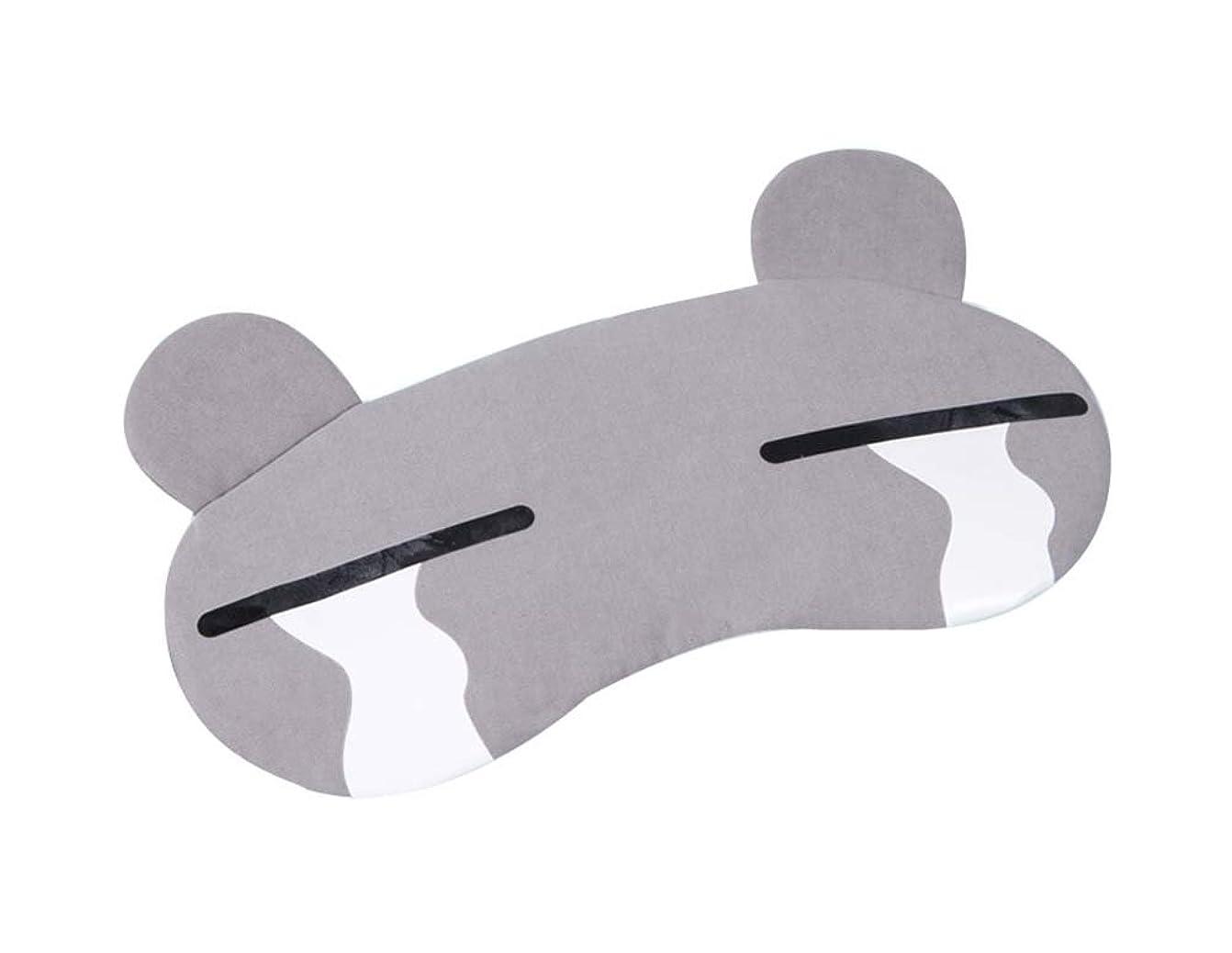 オゾンそれ申し立てグレー泣く睡眠の目マスク快適な目のカバー通気性のあるアイシェイド