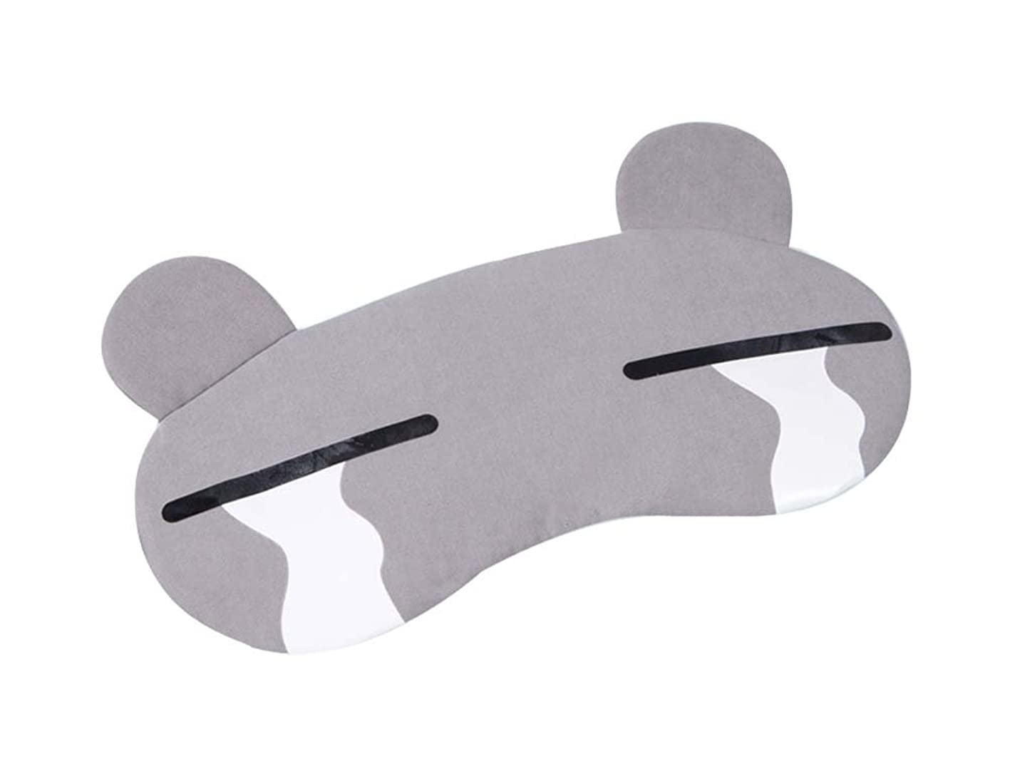 アトラス白雪姫ますますグレー泣く睡眠の目マスク快適な目のカバー通気性のあるアイシェイド