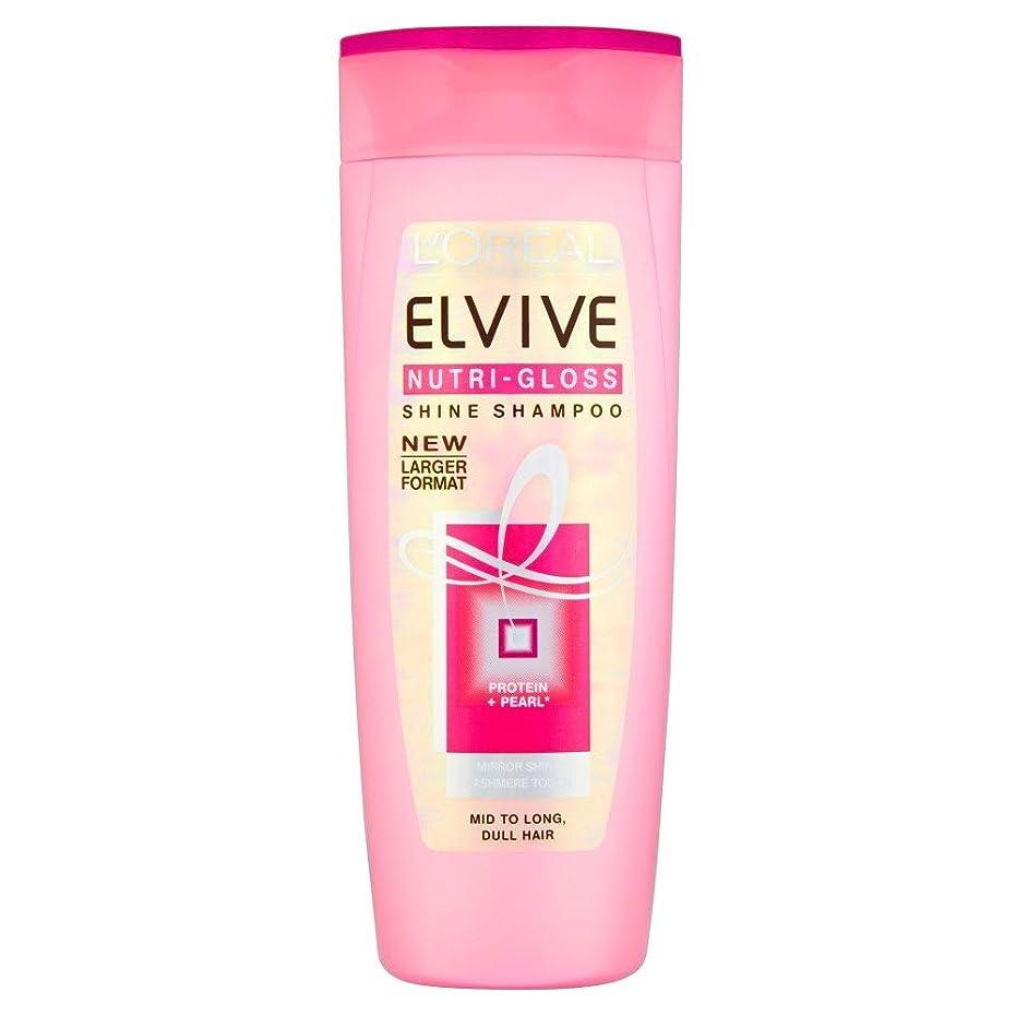 バイバイ生文化L'Oreal Paris Elvive Nutri-Gloss Shine Shampoo (500ml) L'オラ?アルパリelviveのニュートリグロスシャインシャンプー( 500ミリリットル) [並行輸入品]