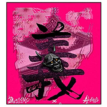 Samurai (feat. Alex G)