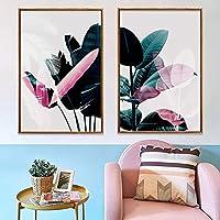 キャンバス絵画北欧の新鮮な熱帯植物の葉水彩壁アート写真リビングルームダイニングルーム家の装飾60x90cmx2フレームレス