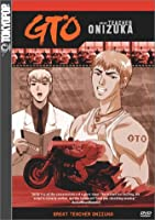 Gto 1: Great Teacher Onizuka [DVD] [Import]