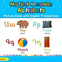 Best armenian alphabet book Reviews