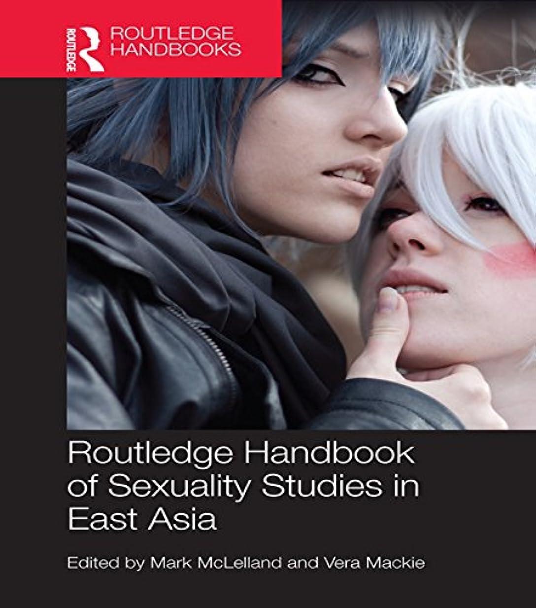 なぜ集める内訳Routledge Handbook of Sexuality Studies in East Asia (English Edition)