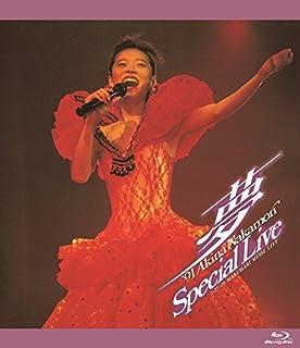 ~夢~ '91 Akina Nakamori Special Live<5.1 version> [Blu-ray]