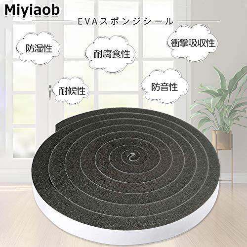 【Miyatob】隙間テープ パッキンテープ 防風 防音テープ 気密防水パッキン 雨戸 サッシなどのすきまを防ぎ
