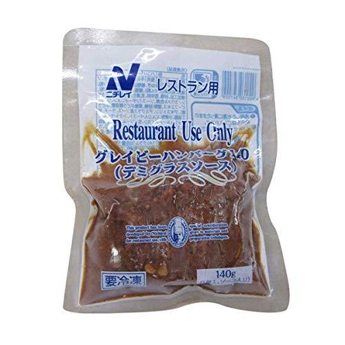 【冷凍】ニチレイフーズ RUグレイビーハンバーグ デミグラスソース 140g×24個 業務用