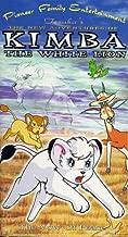 kimba the white lion vhs